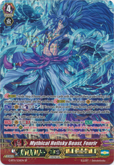 Mythical Hellsky Beast, Fenrir - G-BT11/S36EN - SP