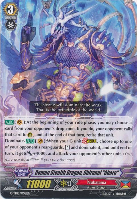 Demon Stealth Dragon, Shiranui Oboro - G-TD13/005EN - TD