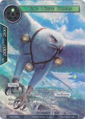 Tia's White Falcon (Full Art) - ACN-109 - R