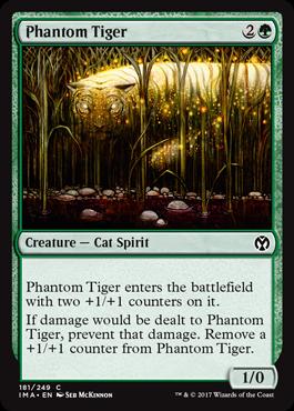 Phantom Tiger - Foil