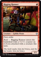 Rigging Runner - Foil