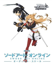 Weiss Schwarz: Sword Art Online The Movie Ordinal Scale Booster Pack