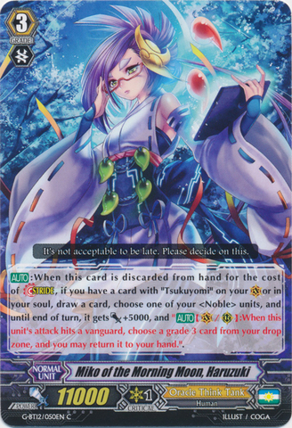 Miko of the Morning Moon, Haruzuki - G-BT12/050EN - C