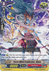 Force Wind Eradicator, Shiva - G-BT12/085EN - C