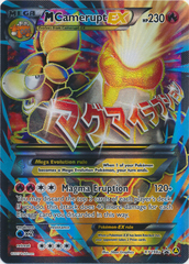 M Camerupt EX (Alt Art) - XY198a - Premium Trainer's XY Collection