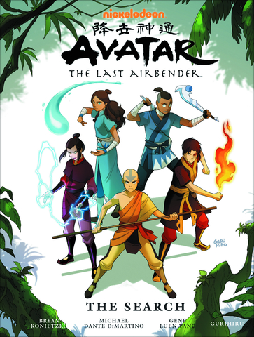 Avatar: The Last Airbender - The Search Library Edition Hardcover