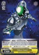 AW/S43-E005 R <<Silver Crow>>
