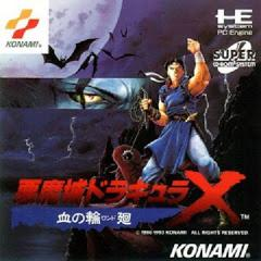 Castlevania X: Rondo of Blood [Super CD]