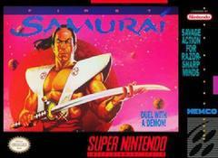 First Samurai
