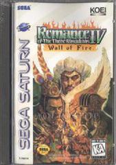 Romance of the Three Kingdoms IV Wall of Fire