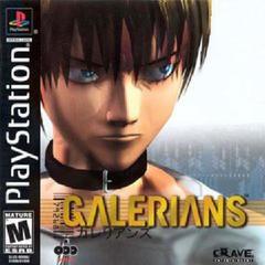Galerians