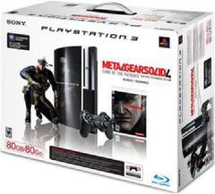 Playstation 3 System 80GB Metal Gear Solid 4 Pack