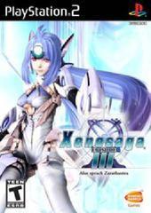 Xenosaga 3