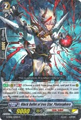 Black Bullet of Iron Star, Photosphere - G-CB06/024EN - R on Channel Fireball