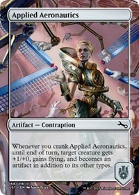 Applied Aeronautics - Foil