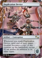 Duplication Device - Foil
