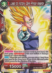 Leap to Victory Dark Prince Vegeta (Non-Foil Version) - P-012 - PR