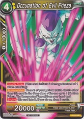 Occupation of Evil Frieza (Foil Version) - P-018 - PR