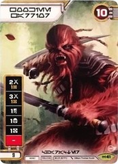 Wookiee Warrior (Alternate Full Art) (Aurebesh Text)