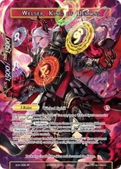 Welser, the Archmage // Welser, King of Demons - ADK-058 - R
