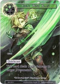 Ciels Wind Blast (Full Art) - ADK-090 - C