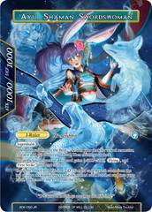 Ayu, Lunar Swordswoman // Ayu, Shaman Swordswoman (Alternate Art) - ADK-060 - R