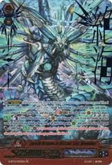 Zeroth Dragon of Distant Sea, Megiddo - G-BT13/002EN - ZR