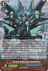 Blue Storm Breaking Dragon, Engulf Maelstrom - G-BT13/024EN - RR