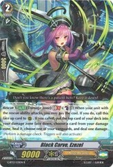 Black Carve, Ezezel - G-BT13/031EN - R
