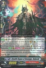 Stealth Rogue of Revenge, Ooboshi - G-BT13/043EN - R