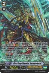 Flash Fang Liberator, Garmore Excel - G-BT13/S10EN - SP