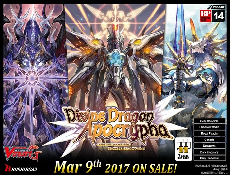 Cfv Divine Dragon Apocrypha Booster Pack