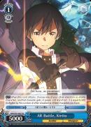 AR Battle, Kirito - SAO/S51-E077 - R