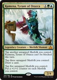 Kumena, Tyrant of Orazca - Foil