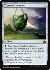 Traveler's Amulet - Foil