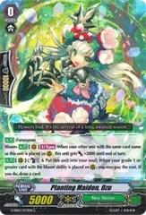 Planting Maiden, Ozu - G-EB02/073EN - C