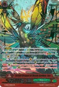 Zeroth Dragon of Death Garden, Zoa - G-EB02/001EN - ZR