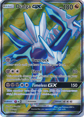 Dialga GX - 146/156 - Full Art Ultra Rare