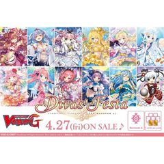 Cardfight!! Vanguard: Divas Festa - Booster Box