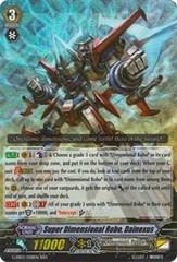 Super Dimensional Robo, Dainexus - G-EB03/008EN - RRR