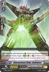 Dimensional Robo, Daibalest - G-EB03/016EN - RR on Channel Fireball
