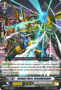 Cosmic Hero, Grandwisdom - G-EB03/058EN - C