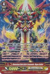 Dimensional Robo Battle Commander, Magna Daibird - G-EB03/S09EN - SP on Channel Fireball