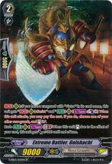 Extreme Battler, Golshachi - G-EB03/S02EN - SP