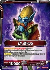 Dr. Myuu // Scheming Dr. Myuu (Foil) - BT3-002 - UC