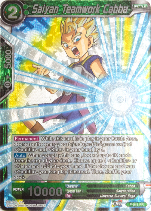 Saiyan Teamwork Cabba - P-041 - PR - Dragon Ball Super TCG Singles