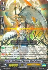 Goddess of Karmic Wind, Ningal - G-BT14/037EN - R