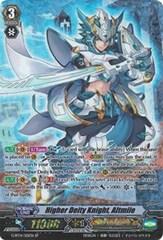 Higher Deity Knight, Altmile - G-BT14/S01EN - SP