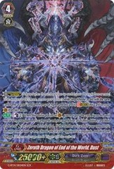 Zeroth Dragon of End of the World, Dust - G-BT14/SR04EN - SCR