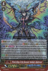 Pirate King of the Roseate Twilight, Nightrose - PR/0415EN - PR